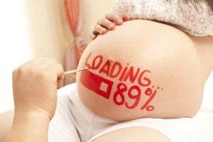 Быть беременной
