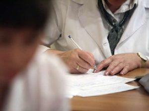 При обращении к психиатру поставят на учёт