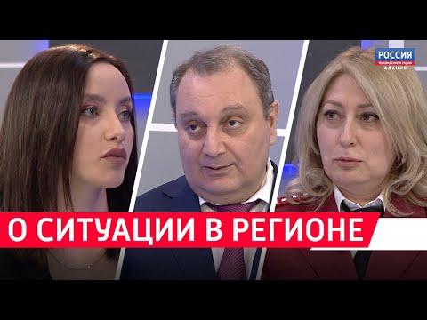 Глава осетинского минздрава Тамерлан Гогичаев в прямом эфире рассказал о текущей эпидобстановке