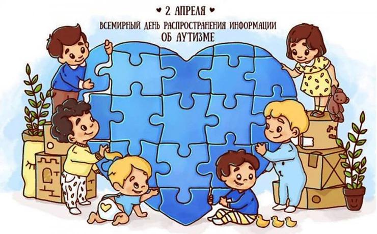 В Свердловской области состоится акция в поддержку аутистов - детей и взрослых