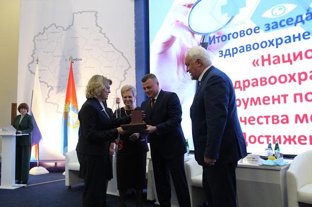Развитие детской медицины обсудили на итоговой коллегии минздрава Тамбовской области