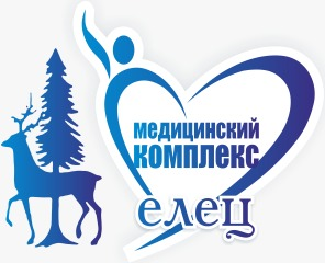 ООО «Медицинский комплекс – Елец»
