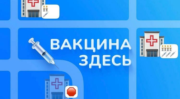 http://www.minzdravkk.ru/